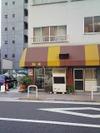 20070104koufuku